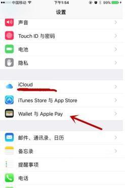 Apple Pay怎么用? Apple Pay详细设置教程