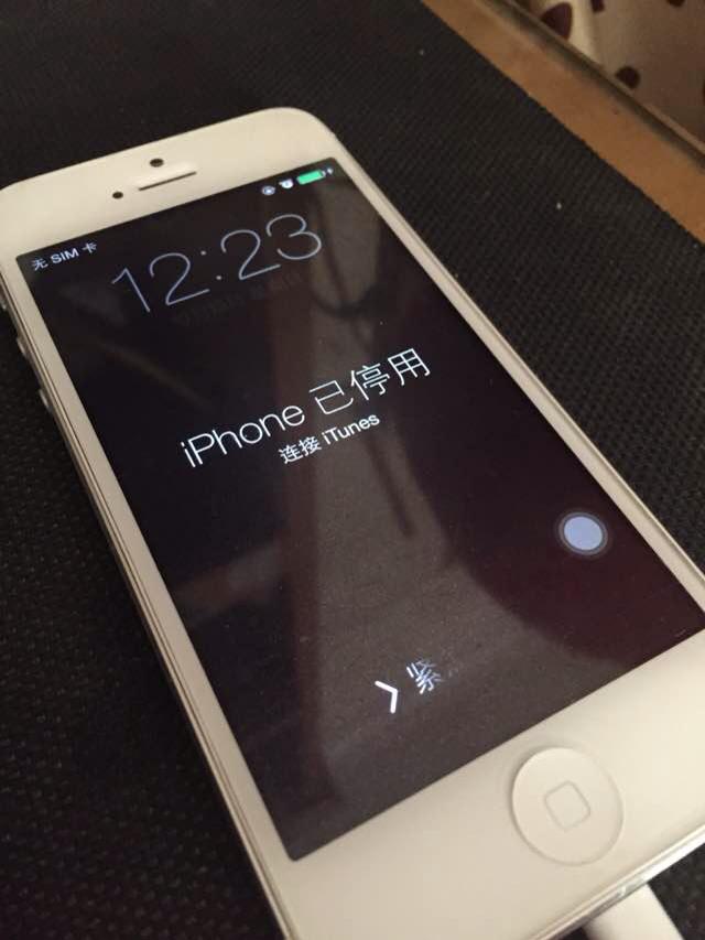 如何使用5分彩网站解除iPhone/iPad已停用?