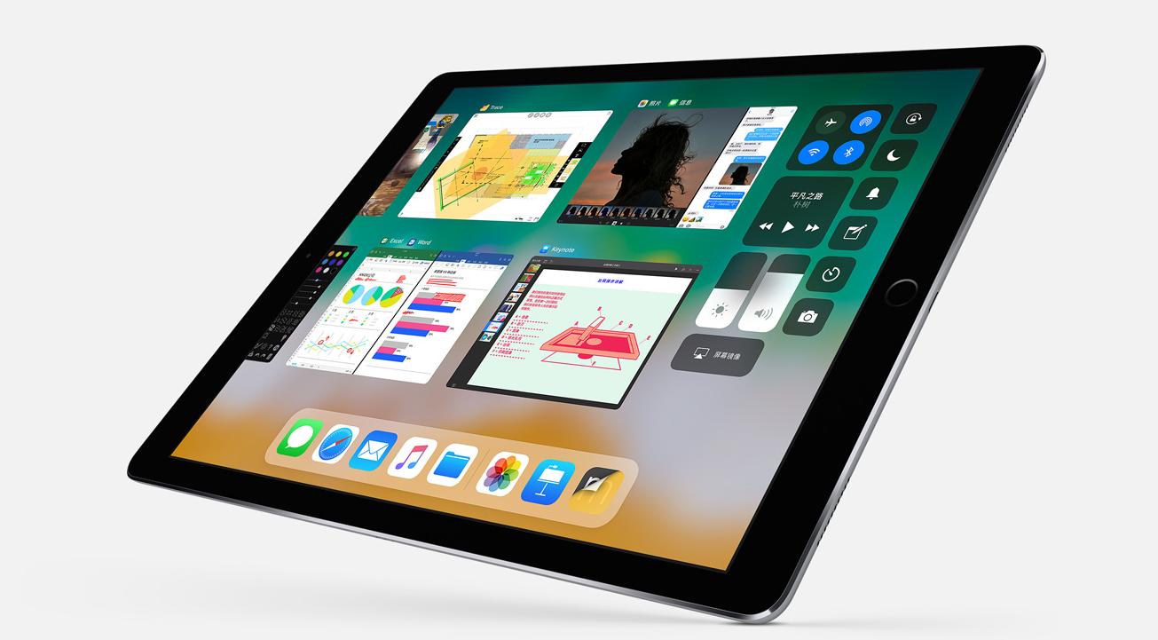 苹果iOS11系统完整功能新特性介绍