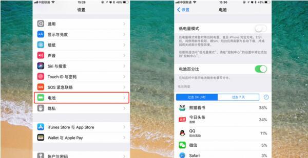 iOS11使设备电池续航变糟?这样可以解决