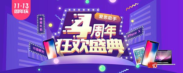 5分彩网站 4 周年庆狂欢盛典