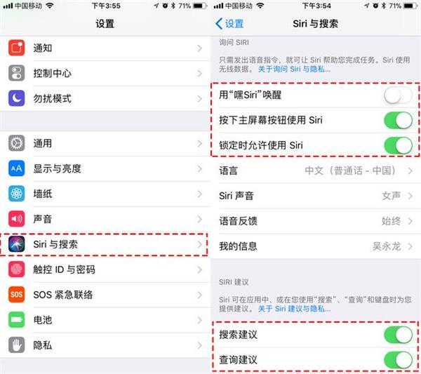 关掉iOS 11这三个鸡肋功能:iPhone续航大提升