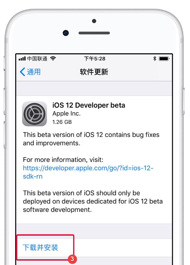 安装描述文件升级iOS 12的教程