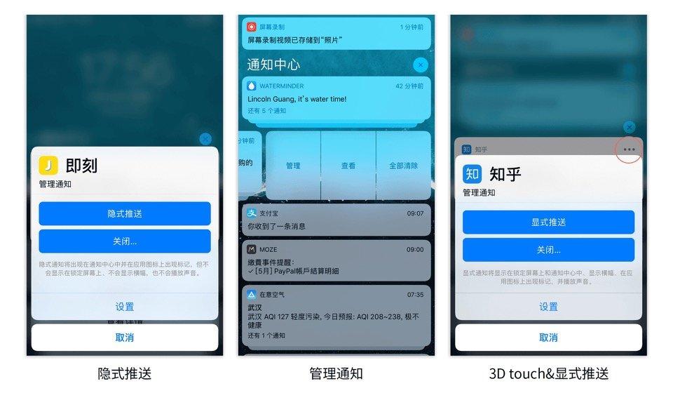 苹果iOS 12/watchOS 5/macOS Mojave正式版到来前,需了解这些