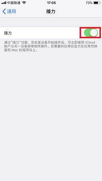 苹果全家桶 | 利用 Mac 接打 iPhone X 上的电话