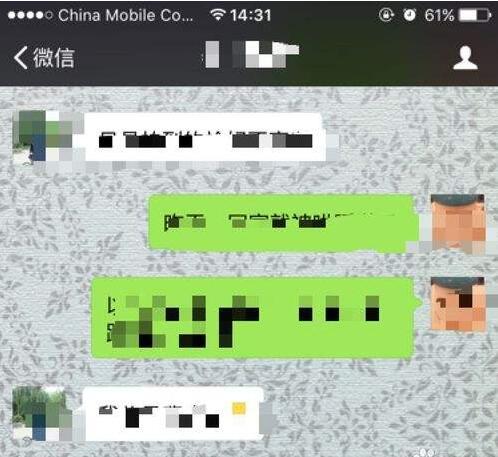 5分彩网站全备份以后查看微信聊天记录教程
