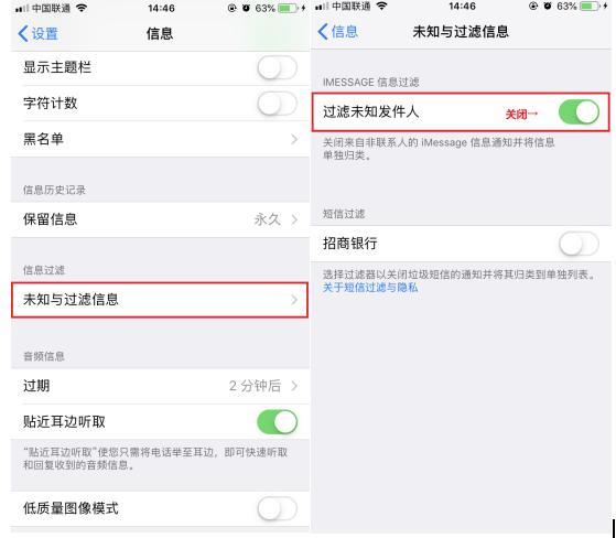 iPhone使用教程:三个隐藏的小技巧