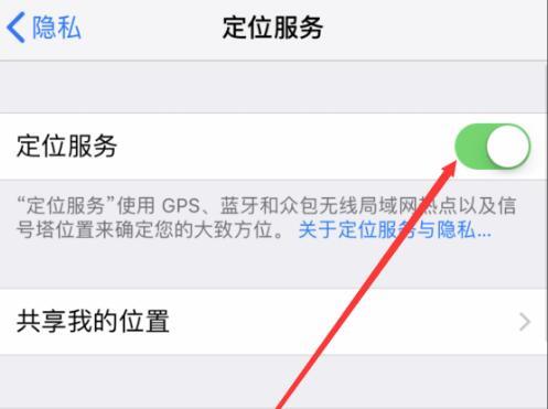"iPhone XS 无法正常使用""天气""应用的解决办法"