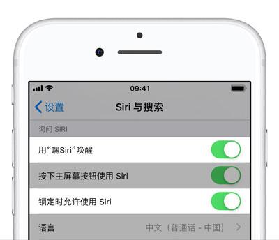 锁定状态下的 Siri 可能泄露 iPhone 机主的哪些信息?如何防范?