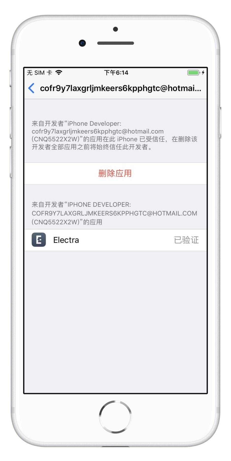 iOS 11.0-11.4.15分彩网站一键越狱教程