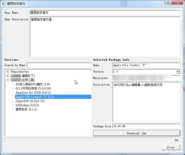 无 Cydia 安装越狱插件的 2 种方法及优缺点