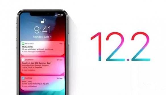 iPhone电信VoLTE开通方法