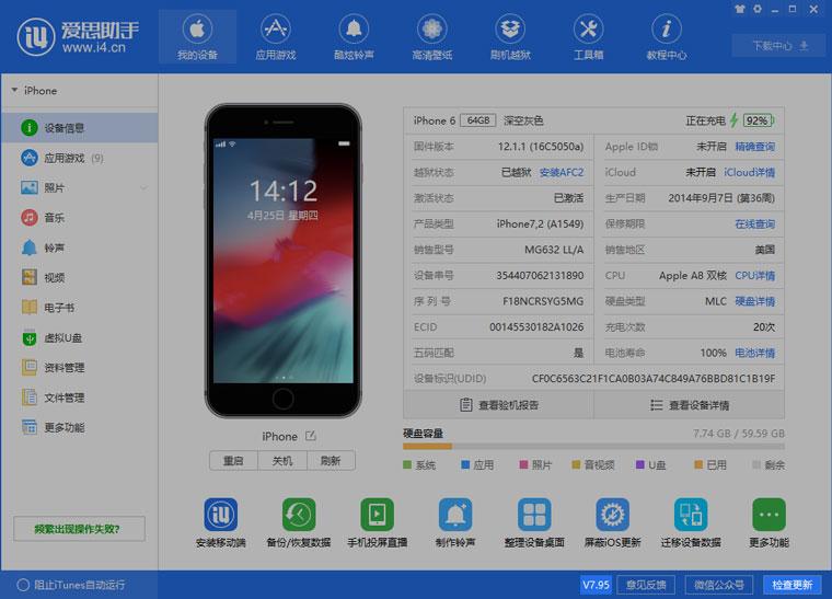 大发快3下载网站_快3开户_app二维码|更新至 V7.95:手机投屏直播新增文字功能