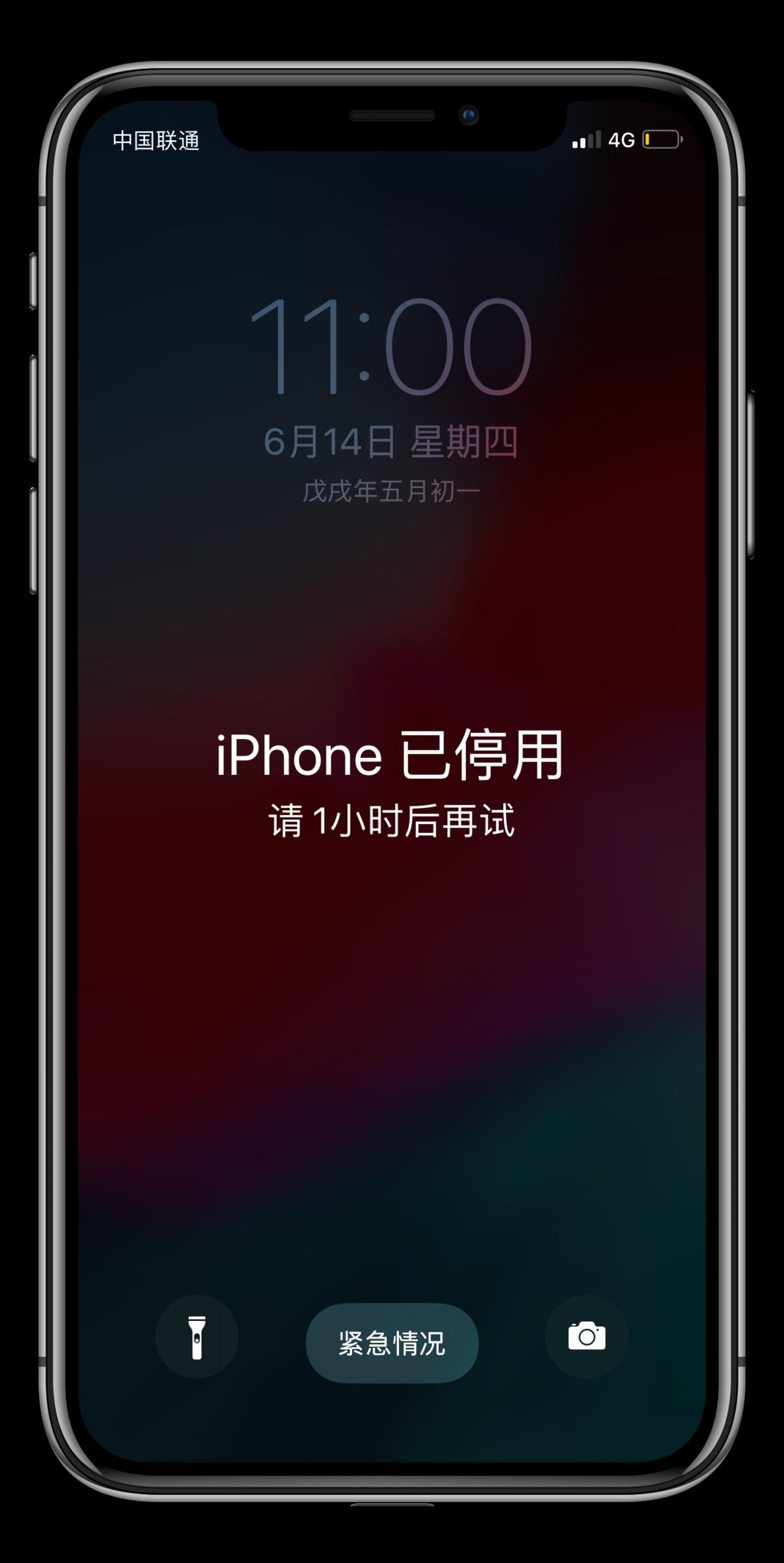 什么情况会触发 iPhone 自动抹掉数据的机制?