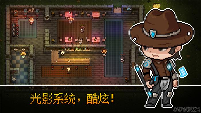 像素独立手游 《追随者联萌》5月17日开启测试