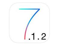 iOS7.1.2刷机_iOS7.1.2刷机教程