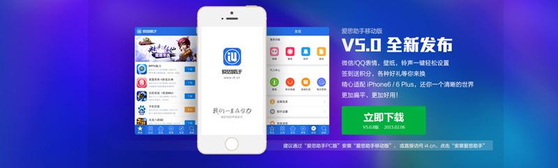 大发二分彩移动版V5.0全新发布
