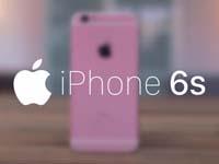 关于iPhone 6s的消息都在这了