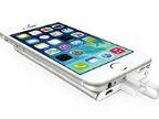 iPhone怎样用可以省电?增强iPhone续航的方法