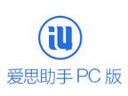 QQ分分彩技巧V7发布,功能更好用,界面更清爽