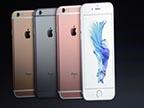 什么样的手机才可以击败苹果公司的iPhone