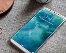 """iPhone 8""新细节:OLED曲面屏有望 或引入最新传感器技术"