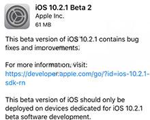 苹果iOS10.2.1 Beta 2更新:依旧修复Bug和改进性能