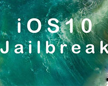 iOS10.1/10.1.1越狱工具下载 附越狱图文教程
