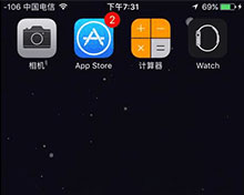 iOS10越狱后桌面系统图标消失/Cydia误删的解决方法