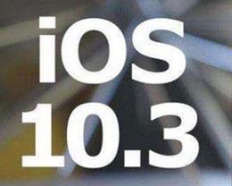 iOS10.3正式版刷机_iOS10.3正式版刷机教程