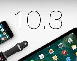 iOS10.3如何降级到10.2.1?iOS10.3降级教程