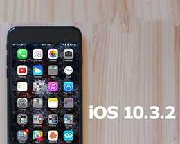 iOS10.3.2正式版刷机_iOS10.3.2正式版刷机教程