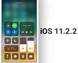 苹果正式发布iOS11.2.2 官方建议所有用户都安装