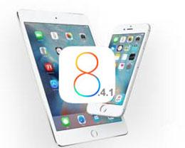 iPhone5/iPad2/3/4/mini完美刷机降级8.4.1教程