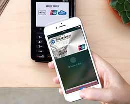 iPhone刷公交卡存在隐患 余额十秒被清空
