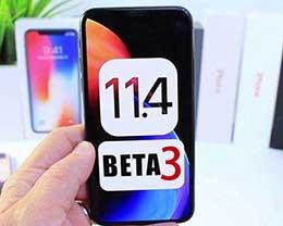 iOS 11. 4 beta3好用吗?如何升级iOS 11. 4 beta3