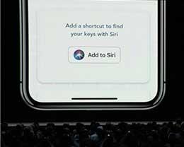 苹果iOS 12新功能Shortcuts推beta版应用:功能超大