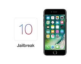 5分彩网站支持iPhone7/7P及以后设备iOS 10-10.3.3一键越狱了