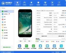 大发快3下载网站_快3开户_app二维码|更新至V7.81:又一波优化来临