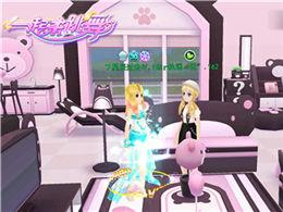 《一起来跳舞》玩家跨服串门?新版本小屋系统太给力!