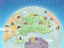 《梦幻西游3D》首曝实机全景图,西游世界,尽收你眼!
