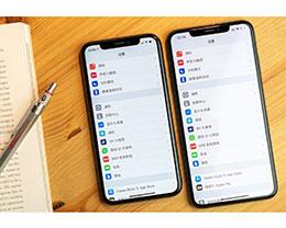 iPhone XS 屏幕突然变暗怎么办?