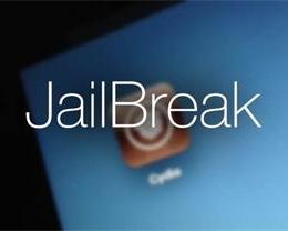 iOS12.0 - iOS12.1.2 一键越狱及获取 Root 权限