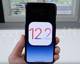 iOS 12.2正式版_iOS 12.2正式版一键刷机教程