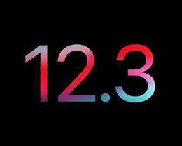 iOS 12.3正式版_iOS 12.3正式版一键刷机教程