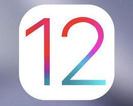 iOS12.3正式版更新了什么内容?如何更新到iOS12.3正式版