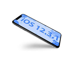 iOS 12.3.1正式版更新了哪些内容?需要更新吗?