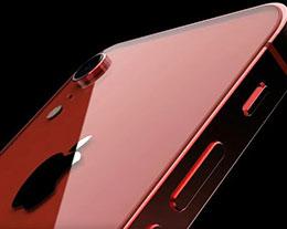 分析师爆料:苹果计划在 2020 年初发布 iPhone SE 2