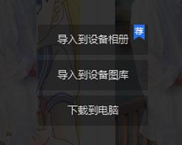 通过彩神app邀请码PC端导入的壁纸无法删除怎么办?如何删除?