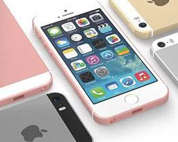 2个iPhone使用小技巧,帮你快捷使用手机!